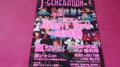 J-GENERATION vol.�CJOHNNYS'Worldの感謝祭 嵐 キスマイ 関ジャニ∞
