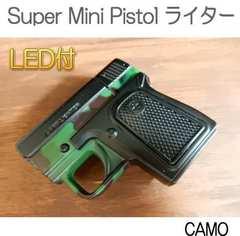 ���~�j�E�s�X�g���^ �K�X���C�^�[ Super Mini/LED���C�g�t/Camo