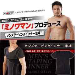 新品メンズテーピングインナー半袖シャツL脂肪燃焼ダイエットシャツ/男性Tシャツ