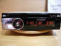 ★カロッツェリア CD/USB DEH-P530 前面AUX 整備済★
