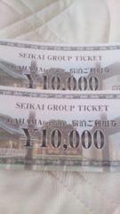今年4月open 別府 ガハマテラス 宿泊券2万円 プール付き客室あり