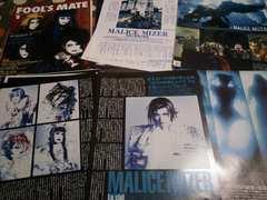 MALICE MIZER 1998〜2002 切り抜き 55ページ mana様