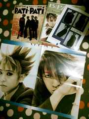GLAY 1998年・1999年  切り抜き 120ページ 特大ポスター