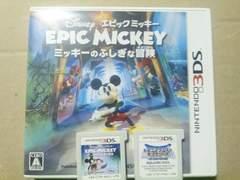 【送料無料】ミッキーのふしぎな冒険3DS+ドラクエ3DS