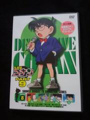 名探偵コナン PART9 Volume.8 DVD TVアニメ 即決