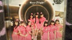 激安!激レア!☆ぱすぽ/Next FIight☆初回限定盤/CD+DVD美品!