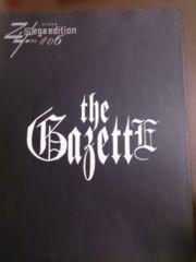 GazettE「mega edition #06ーthe GazettEー」ガゼット