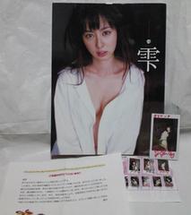 秋山莉奈 直筆サイン入りチェキ写真と写真集