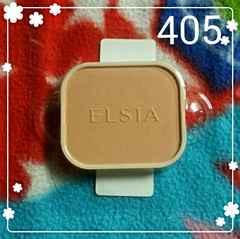 エルシア☆新品!プラチナム化粧のり良好モイストファンデ405