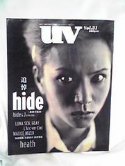 XJAPAN/uv Vol.31 hide特集