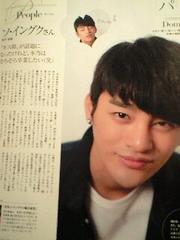 ソ・イングクDomani 2013/11月号 記事1P 即決