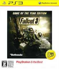 PS3#̫�ٱ��3 GAME OF THE YEAR EDITION(�x�X�g) �V�i