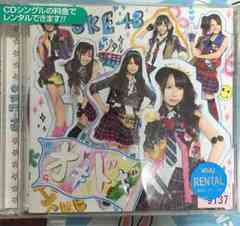 SKE48 �I�L�h�L DVD�t�� CD