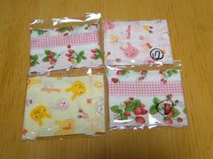 子供用マスク女の子用 黄色ウサギ&ピンクウサギ&苺4枚セット