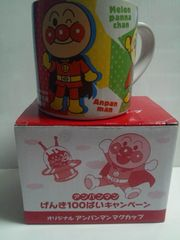 アンパンマンげんき100ばいキャンペーン新品オリジナルマグカップすかいらーく