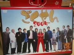 �Q�O�O�T ��������DVD vol�R  �艿��4990