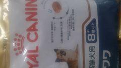 ロイヤルカナン『チワワ』8才~シニア犬用