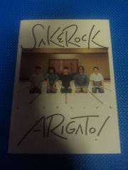 SAKEROCK DVD「LAST LIVE ARIGATO!」サケロック 星野源 浜野謙太