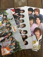 Kis-My-Ft2 FC会報 vol.1〜3