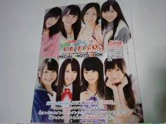 SKE48非売品写真集Sランク