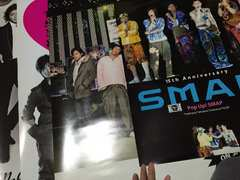SMAP ポスター4枚セット Pop up SMAP.THIS IS LOVE..s.m.a.p