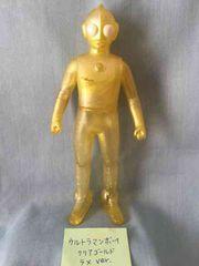 バンダイ 2003 ウルトラマンボーイ クリアゴールドラメver.