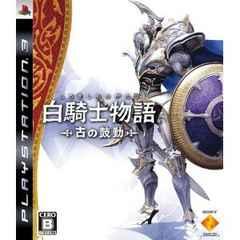 白騎士物語-古の鼓動-☆感動と冒険のRPG♪即決