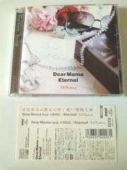 (CD+DVD)LGYankees��Dear Mama feat.���c�a��[�����]�ѕt��