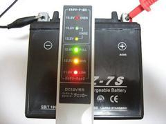 ■VTR Type-LDバッテリー7S新品
