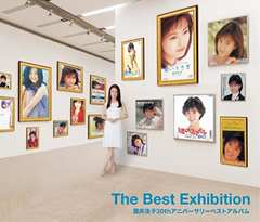 ∴●酒井法子【64635】The Best Exhibition 30th ベスト 2CD