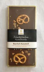 ドイツ☆Eilles ミルクチョコレート プレッツェル&キャラメル