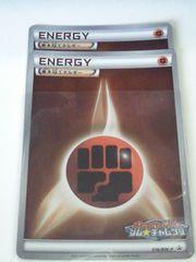 基本とうエネルギー 016/BW-P ポケモンカードゲーム ジム☆チャレンジ 2枚セット