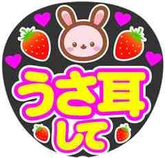関ジャニ∞ HeySayJUMP NEWS 嵐 手作りうちわ