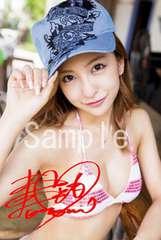 【送料無料】 AKB48板野友美 写真5枚セット<サイン入>22
