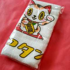 ★未使用 縁起物 タオル 招き猫 トコタン フェイスタオル 常滑競艇 キャラクター