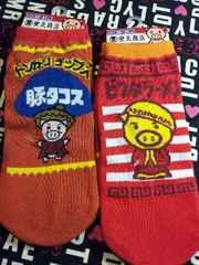 豊天★メンズ靴下2足セット★25〜27�a★
