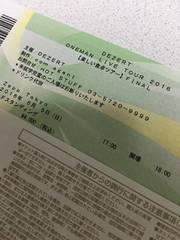 DEZERT 6/5 Zepp Tokyo 580�ԑ�A
