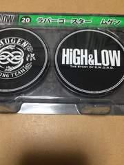 HiGH&LOW���[�\������ ���o�[�R�[�X�^�[ ���Q��