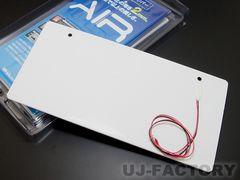 即納/送料無料 国交省認定 AIR LED 字光式ナンバープレート/1枚