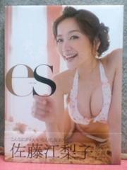 es 佐藤江梨子 写真集