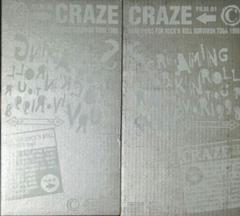 CRAZE �N���C�Y�F���������r�f�I�Q�{�Z�b�g�� 1998�N �f�����W�F