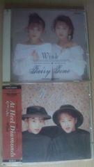 WINK/At Heel Diamonds/Twin Memories 2枚セット