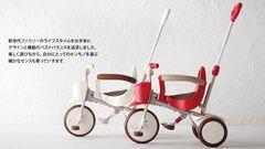 新品 送料無料 M&M イーモ トライシクル 三輪車 バイタルレッド