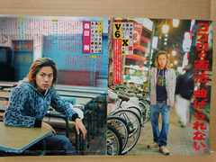 �蔲��[128]Myojo2001.1���� V6