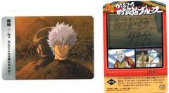 銀魂A★トレカ ストーリーカード Z-620 第192話 銀時