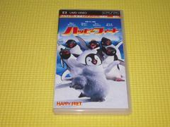 PSP★ハッピーフィート