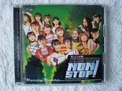 CONCERT TOUR 2003 �t �gNON STOP!�h [DVD] / ���[�j���O���B