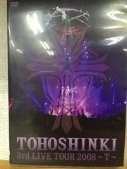 [DVD]東方神起 3rd LIVE TOUR 2008 〜T〜