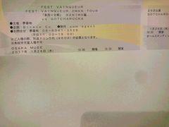 1/26 S45〜55番 大阪 MUSE