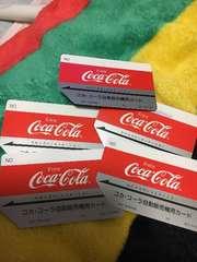 コカコーラ自動販売機用カード/セット売り